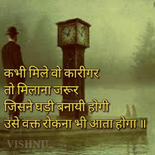 Post by Mahavir on 02-Jan-2019 03:50pm