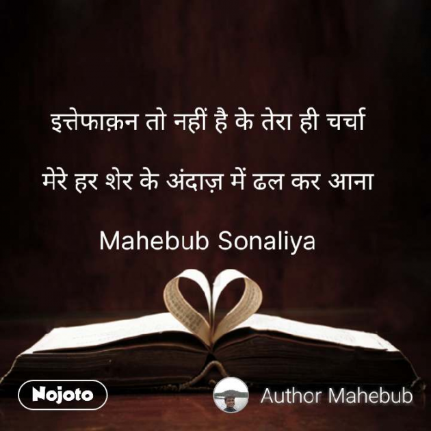 Post by Author Mahebub Sonaliya on 04-Jan-2019 07:03pm