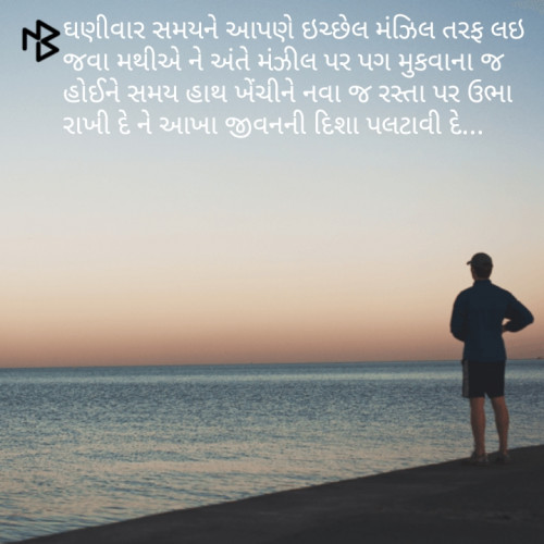 Post by Rinkal Thummar on 06-Jan-2019 10:57pm