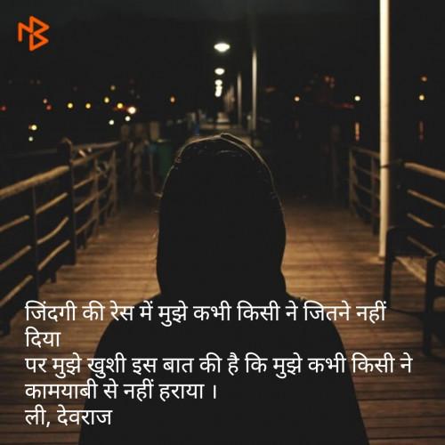 Post by Devraj on 07-Jan-2019 10:45pm