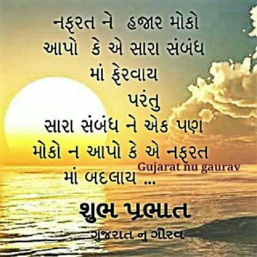 Quotes, Poems and Stories by Raj thakor jay mahakal | Matrubharti