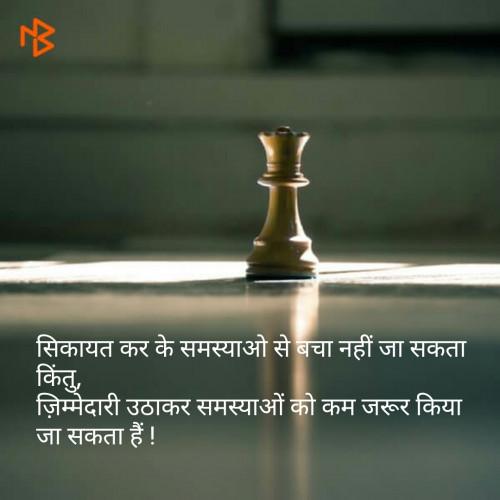 Manish Patadia માતૃભારતી પર રીડર તરીકે છે | માતૃભારતી