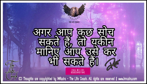 Post by Rudra on 08-Jan-2019 12:27pm