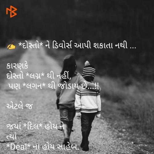 Post by Devraj on 08-Jan-2019 09:32pm