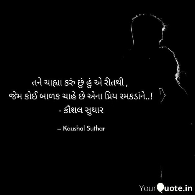 Post by Kaushal Suthar on 11-Jan-2019 09:37pm