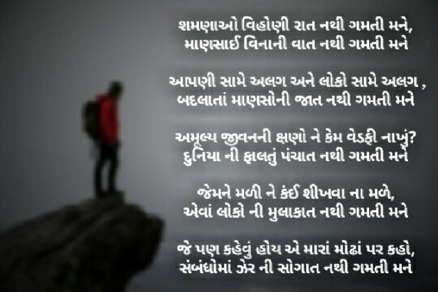 Post by Ashvin Kalsariya on 16-Jan-2019 09:04am