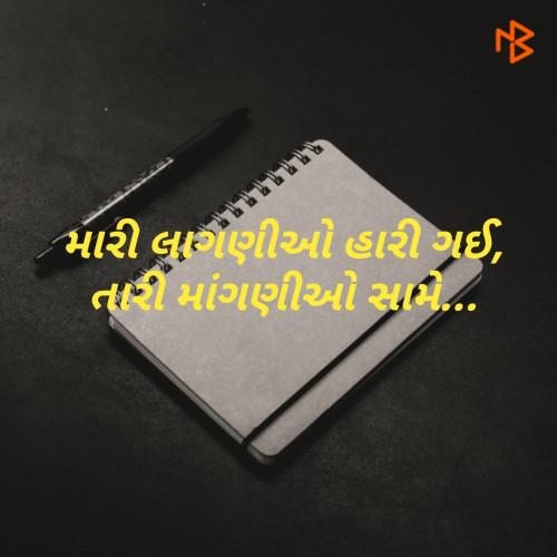 Post by RaviKumar Aghera on 16-Jan-2019 11:44am