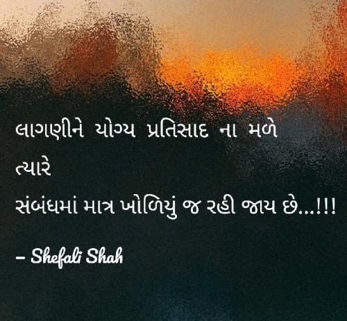 ગુજરાતી વિચાર સ્ટેટ્સ | ગુજરાતી સોશલ નેટવર્ક । માતૃભારતી