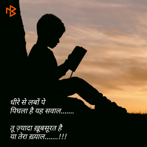 Post by Ronit Donda on 18-Jan-2019 06:38am