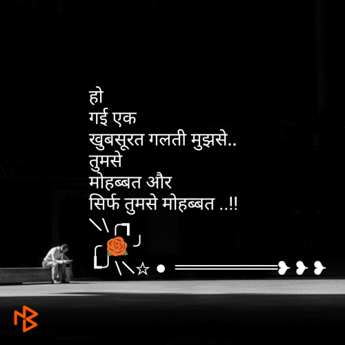 Post by Ronit Donda on 18-Jan-2019 06:49am