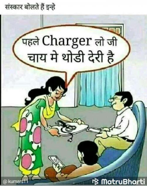 Post by Surya Ahir on 18-Jan-2019 05:45pm