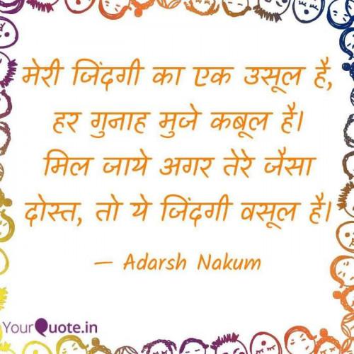 Post by Adarsh Nakum on 21-Jan-2019 11:49pm