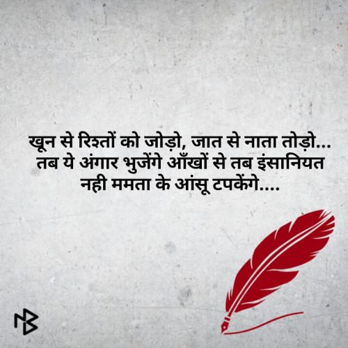Post by Harshad Molishree on 23-Jan-2019 12:26am