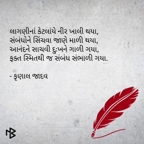 Post by KRUNAL on 25-Jan-2019 12:46pm