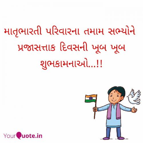 Tirthrajsinh માતૃભારતી પર રીડર તરીકે છે