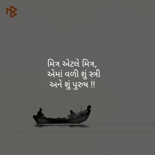 Post by Chaudhary Alpesh on 28-Jan-2019 07:43pm