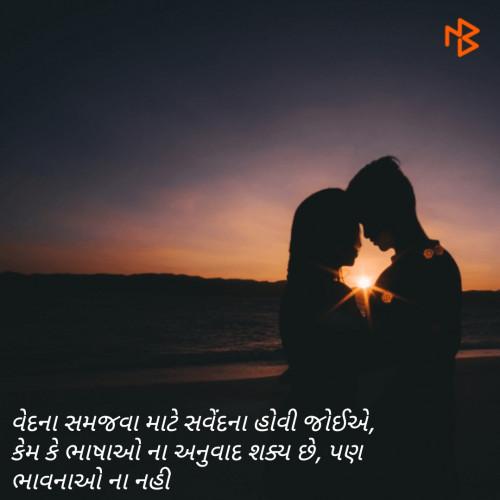 Post by kanaiya murlivala on 29-Jan-2019 11:00pm