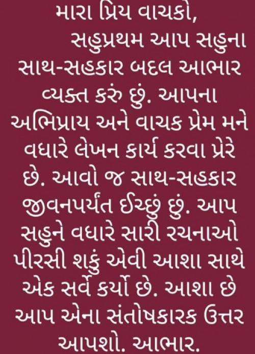 Post by BINAL PATEL on 30-Jan-2019 01:18pm