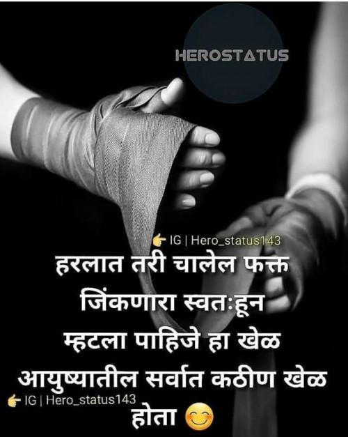 Post by Rahul Kuwar on 30-Jan-2019 10:18pm