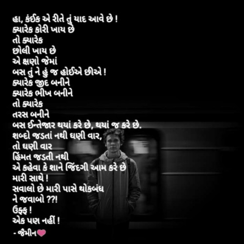 #memoriesStatus in Hindi, Gujarati, Marathi | Matrubharti