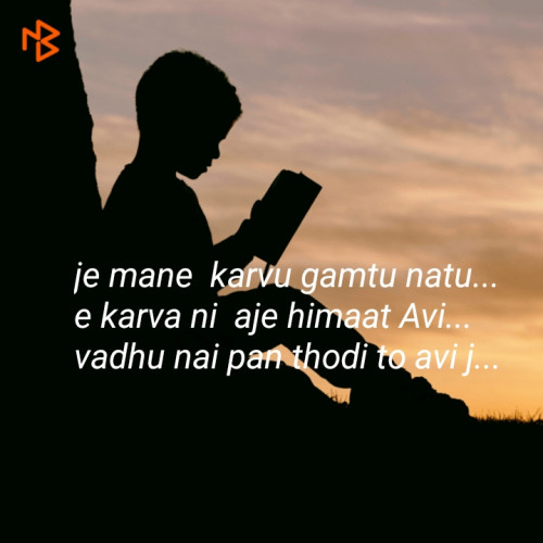 Post by Viru Patel on 01-Feb-2019 07:21pm