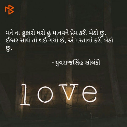 Folk Status status in Hindi, Gujarati, Marathi , English | Matrubharti