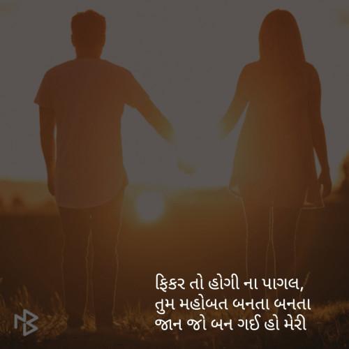 Post by kanaiya murlivala on 01-Feb-2019 09:54pm