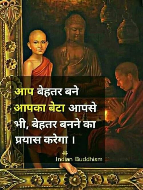Post by Ravi Padaya on 03-Feb-2019 12:04pm