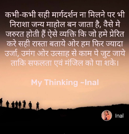 Post by Inal on 05-Feb-2019 07:55am