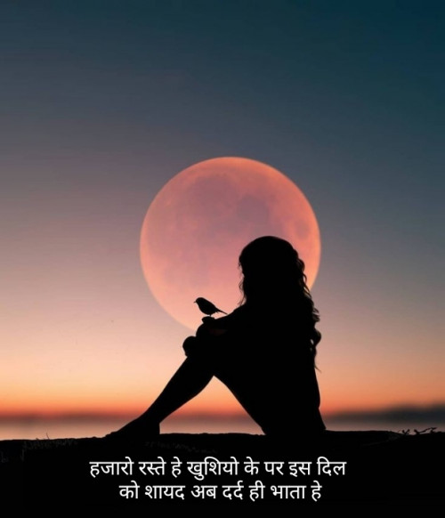 Post by Reena Prajapati on 05-Feb-2019 10:33pm