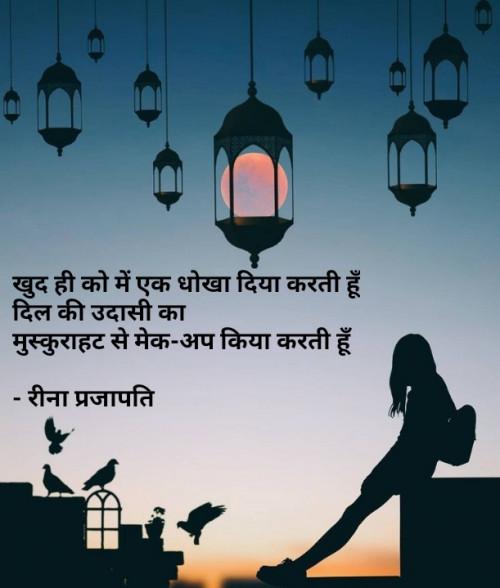 Post by Reena Prajapati on 06-Feb-2019 03:32pm