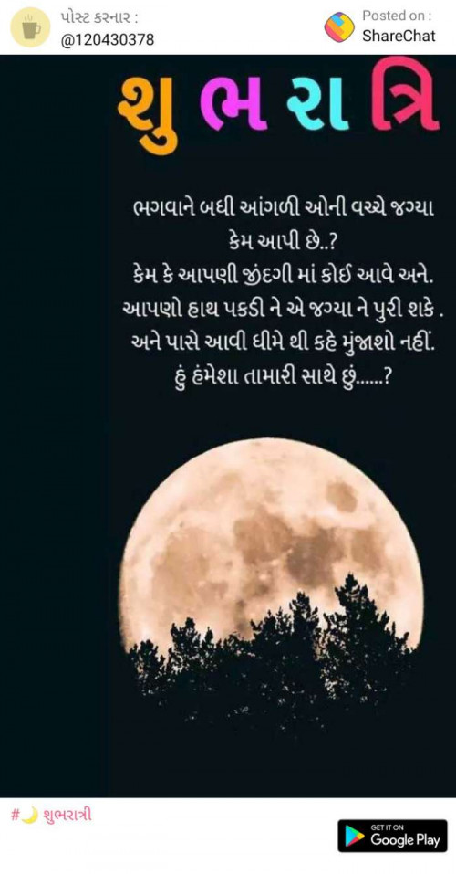 Post by chirag rajput on 06-Feb-2019 11:09pm