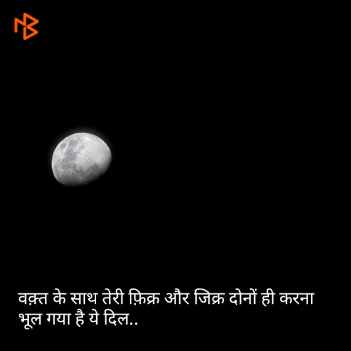 Post by Reena Prajapati on 08-Feb-2019 06:20pm