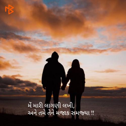 Post by Nilesh Patel on 10-Feb-2019 11:03pm
