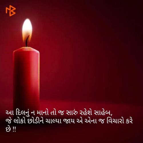 Post by Nilesh Patel on 11-Feb-2019 07:03am