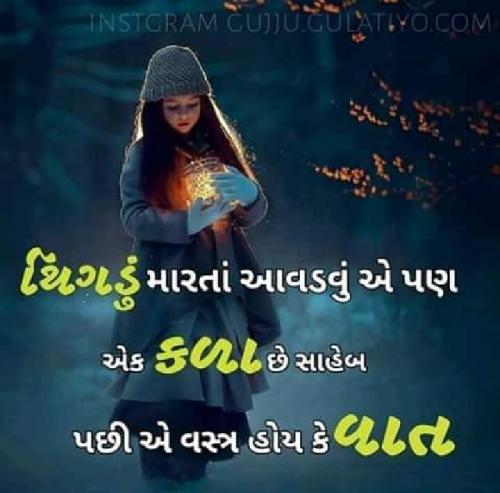 Post by Rajput Chandr on 11-Feb-2019 10:39am