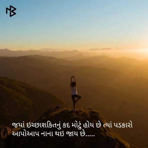 Post by Thacker Ashish on 12-Feb-2019 09:17am