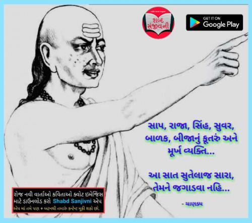 Post by Alkesh Chavda Anurag on 12-Feb-2019 09:21am