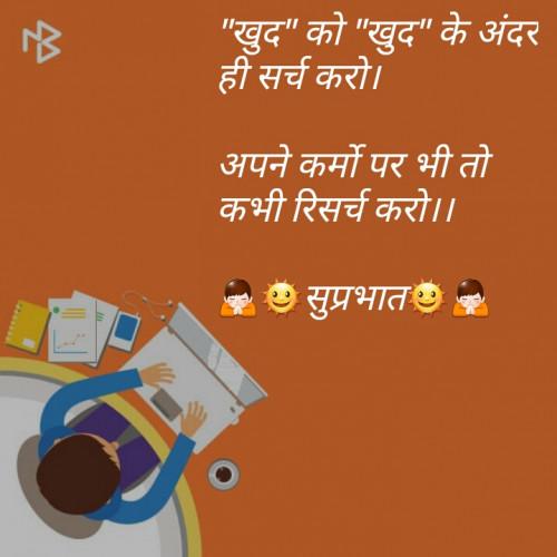 Post by Jignasha Parmar on 12-Feb-2019 10:46am