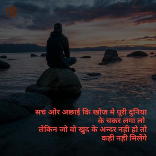 Post by Dobariya Savan on 12-Feb-2019 11:33am