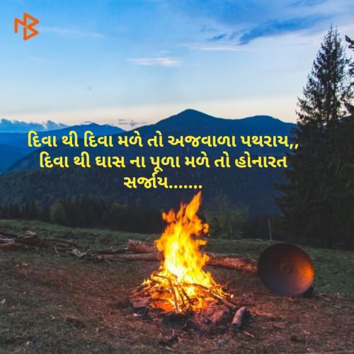 Post by Nipa Shah on 12-Feb-2019 01:16pm