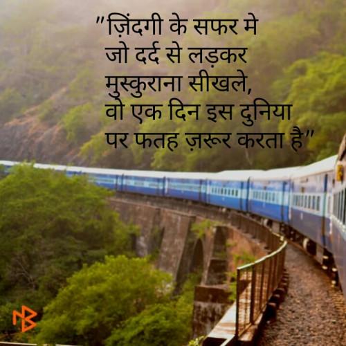 Post by Shaihla Ansari on 12-Feb-2019 06:53pm