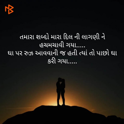 Post by Vips Solanki on 12-Feb-2019 08:19pm