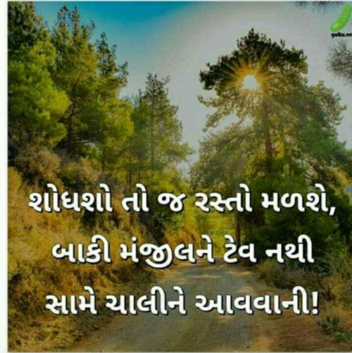 Gujarati Quotes status by CHAVDA on 12-Feb-2019 09:30:06pm | Matrubharti
