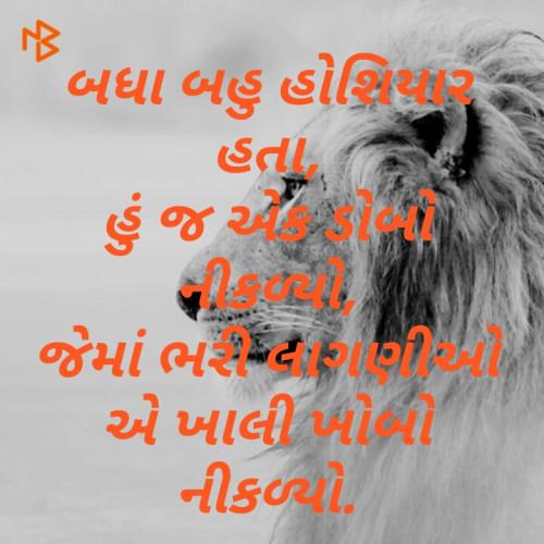 Post by Rana Tejsinhji Sodha on 13-Feb-2019 12:09am