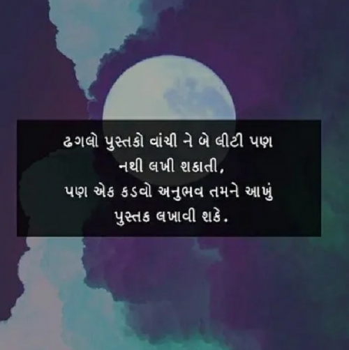 Post by Vasant on 13-Feb-2019 01:35am