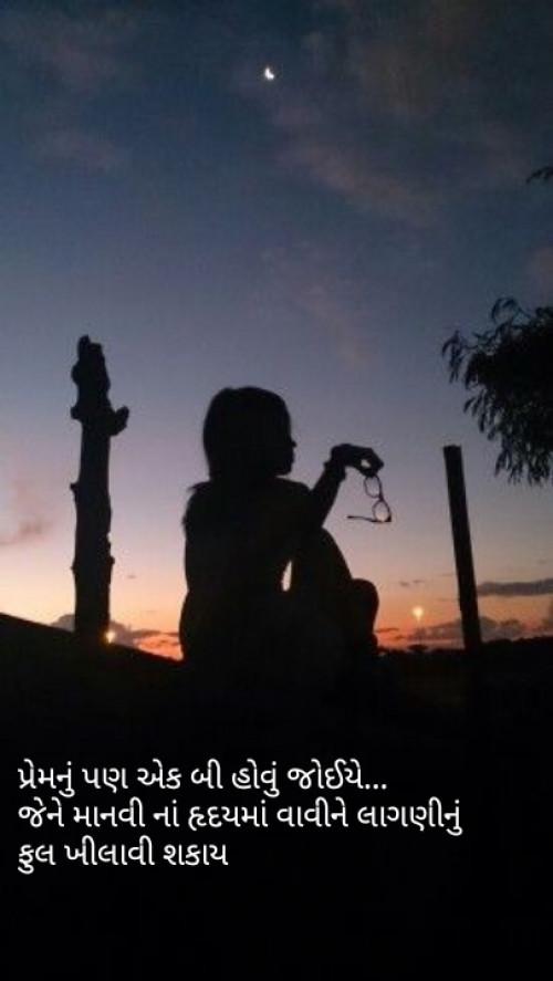 Post by Reena Prajapati on 13-Feb-2019 09:20pm