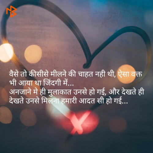 Post by Jani Hima on 13-Feb-2019 11:12pm