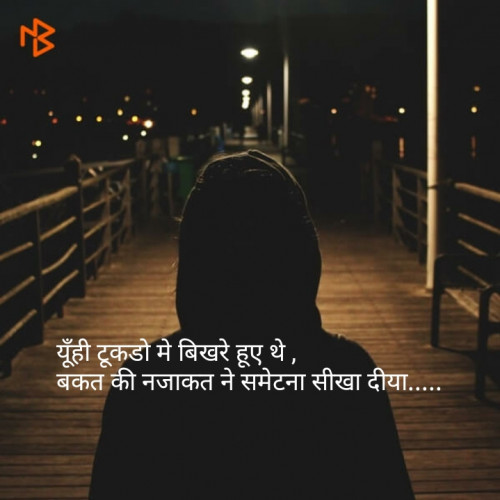 Post by Jani Hima on 13-Feb-2019 11:16pm