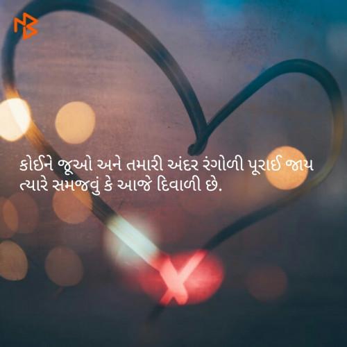 Post by Shradhdha Beladiya on 14-Feb-2019 02:21pm